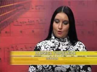 Русская песня с Ларисой Гордъерой от 25 марта 2012 года