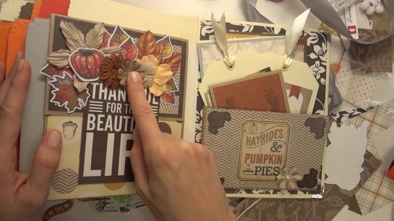 Декор, осенний альбом, 5 - Скрапбукинг мастер-класс - Aida Handmade