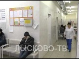 18 01 2014 АВАРИЯ В ВОРОТЫНСКОМ РАЙОНЕ