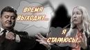 Тайная миссия американской санитарки всея Украины