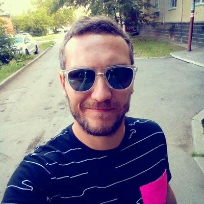 Макс Лузин