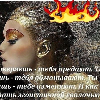 Аня Анютка