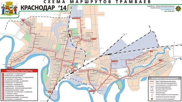 Схема трамвайных маршрутов с