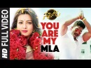 You Are My MLA Full Video Song Sarrainodu Allu Arjun Rakul Preet Telugu Songs 2016