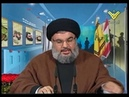 Martyrdom of Emad Mugniyah Ft Sayyed Hassan Nasrallah Arabic English Subtitles