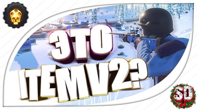 Hurtworld ItemV2 11 - Развиваемся в Хартворлд ! Обновление в Hurt ! Очищаем территорию | Hurt