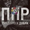 23.04. Пионерлагерь Пыльная Радуга в Омске