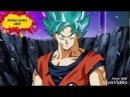 دراغون بول AMV اغنية حماسية : غوكو ضد توبو . Goku VS Topo