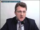 Защита прав на объекты интеллектуальной собственности Новые тенденции в практике ВАС РФ 18 04 2012