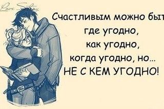 картинки люби меня как я тебя