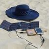 Заряди свой гаджет от солнечной батареи!