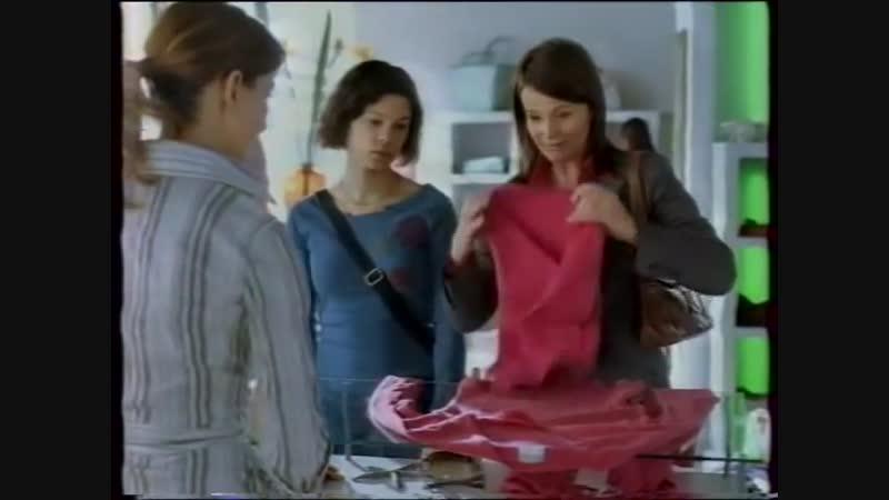 Анонсы и реклама (РЕН-ТВ,19.10.2007) (08)