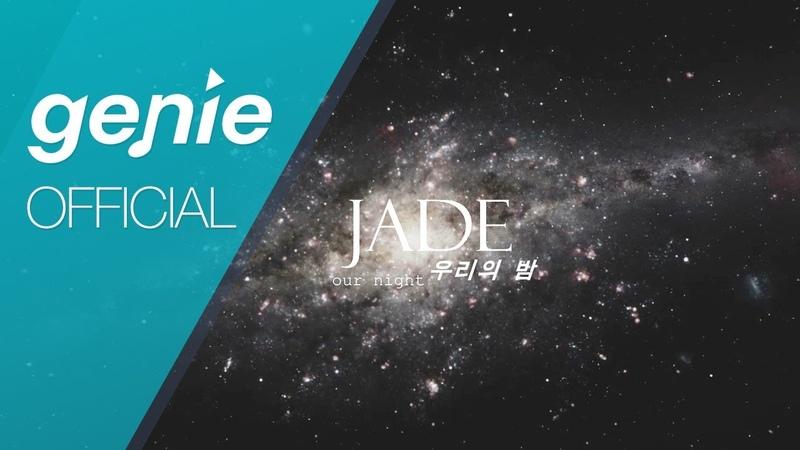 JADE(제이드) - 우리의 밤 Our Night (Feat. Miyao) Official Lyrics Video