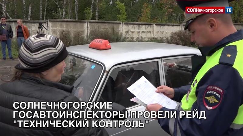 Таксистку-пенсионерку в Андреевке оштрафовали за отсутствие ТО