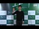 [bntnews] 괴물을 삼킨 아이 '화이' VIP시사회