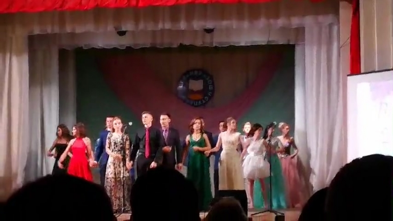Выпускной вальс 111 группа 2018 г БД городской лицей)