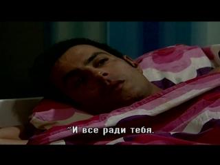Израильский сериал - Дани Голливуд s02 e77 с субтитрами на русском языке