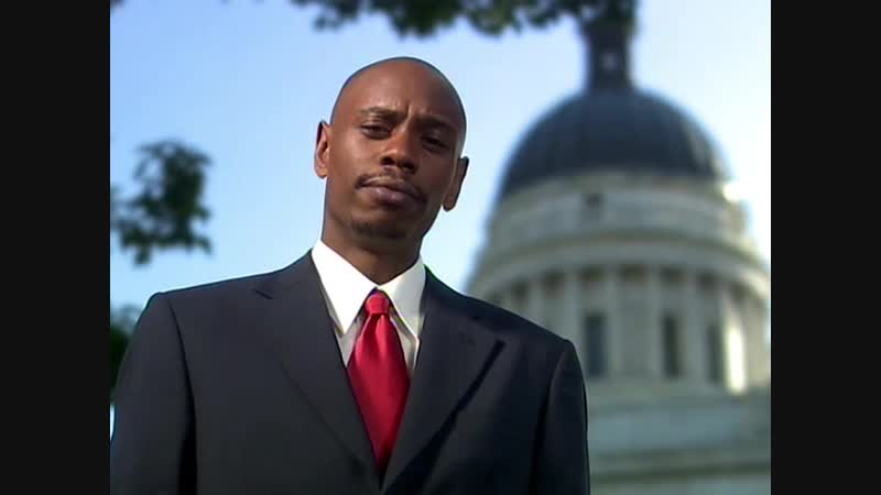 Chappelles Show - Modern problems require modern solutions