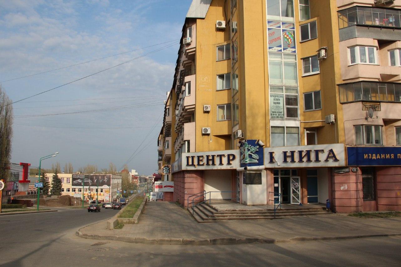 доска ростовских объявлений о знакомствах