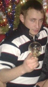 Макс Пашков, 11 января 1991, Антрацит, id105177710