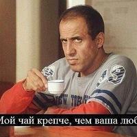 Artur Sarkisyan, 5 сентября , Улан-Удэ, id218630173