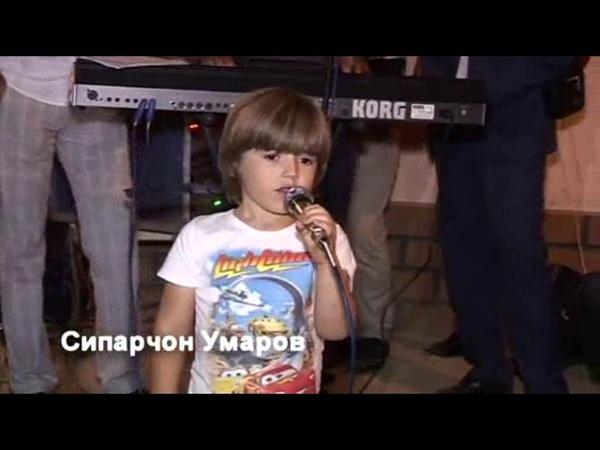 Классно поет Таджикский мальчик