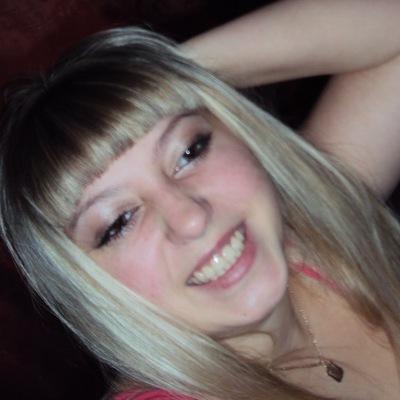 Ирина Воронина, 28 января 1992, Канск, id164424591