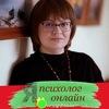 Строганова Елена Юрьевна.Психолог.Дефектолог