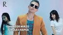 Shahzod Mirzo - Ongga chapga Шахзод Мирзо - Унгга чапга