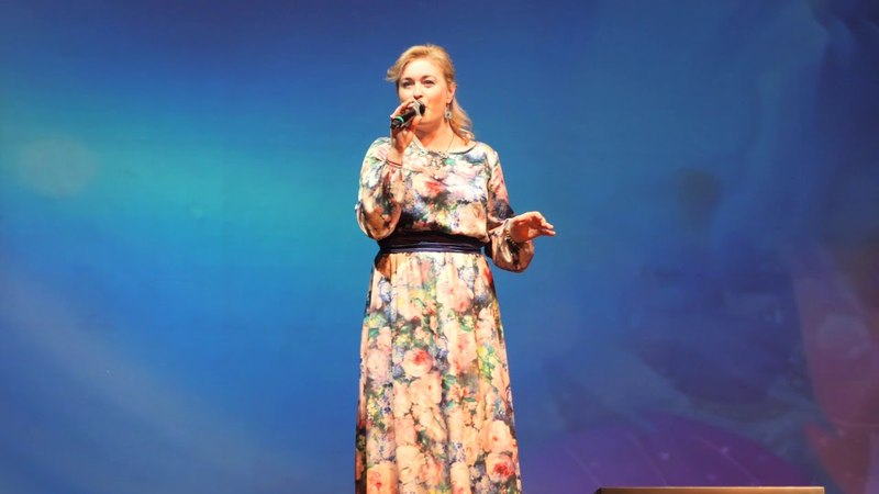 Верую и люблю (концертная запись). Наталья Куприянова