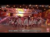 [FAM48INA] Keyakizaka46 - Futari Saison (MUSIC STATION Ultra Fes 2018 2018.09.17)
