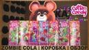 🥤Cotton Candy - Zombie Cola | КОРОБКА