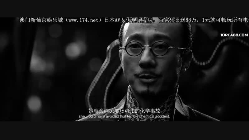 Секрет бессмертия (2018) WEB-DL 720p