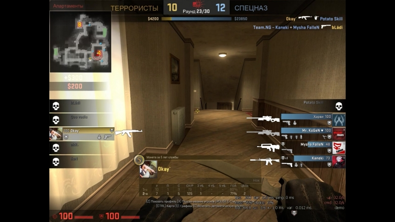 Counter strike Global Offensive 2018 06 10 ase clach 1vs4