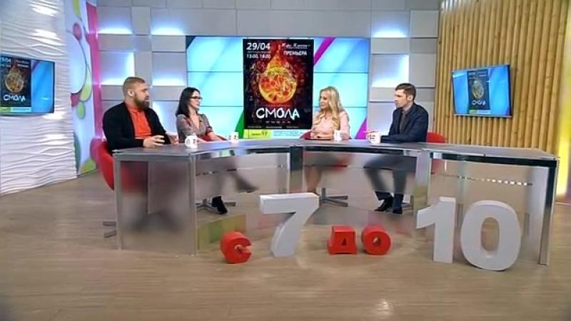 29 апреля хореографический перформанс «Смола» покажут в КТЦ «Югра-Классик»