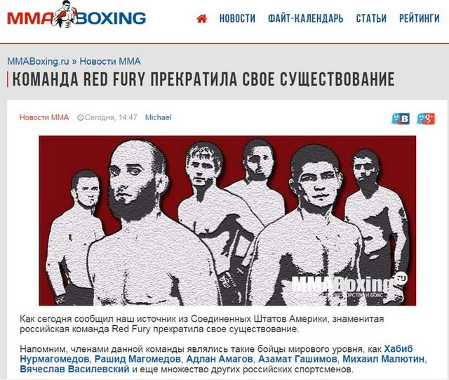 MMABoxing.ru - Red Fury