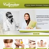 Vlassmaker Центр эстетической медицины