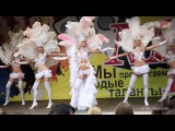 День России 2013 | Таганрог | парк им. М.Горького