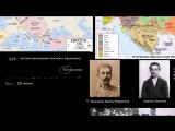 Убийство эрцгерцога Франца Фердинанда Гаврило Принципом