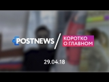 29.04 | Антоха МС, Красная площадь, Сапсан