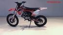 Питбайк Apollo RXF 150 FreeRide 19 16