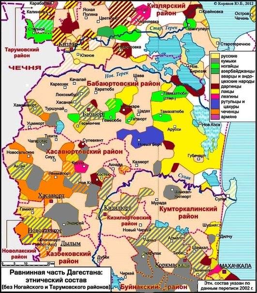 Равнинная часть Дагестана.