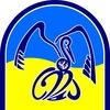 Регбі на колясках (Україна)