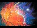 Слияние Исцеление женской и мужской энергии Преодоление дуальности Инь и Янь