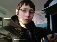 Радмир Гафаров, 16 сентября 1996, Кривой Рог, id168284523