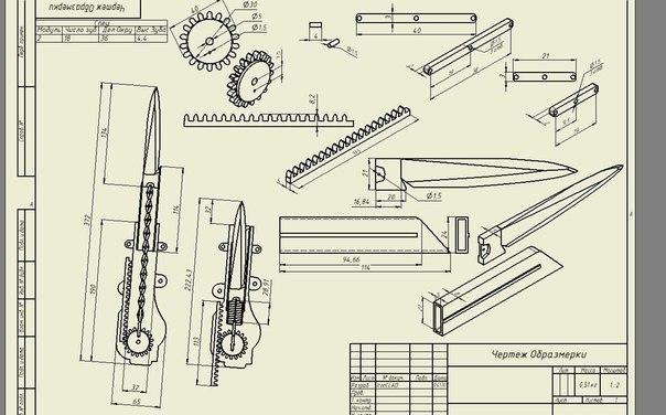Как сделать меч чертеж 172