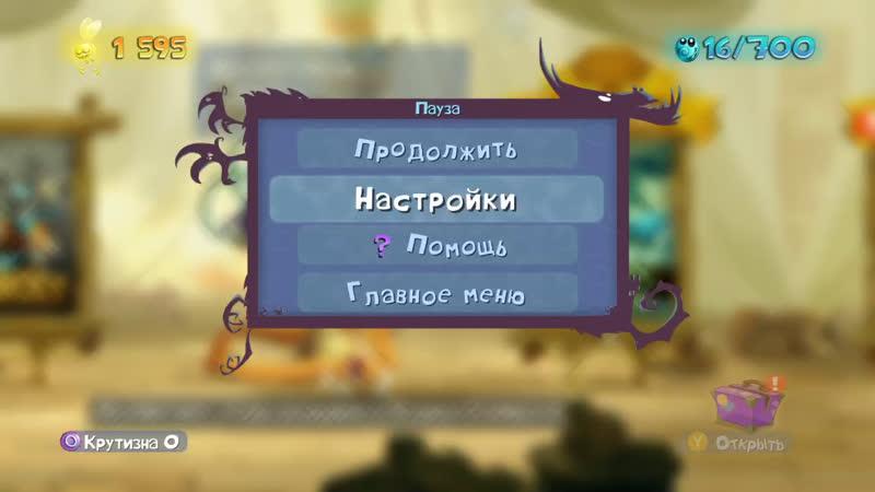 Игорь live stream on VK.com