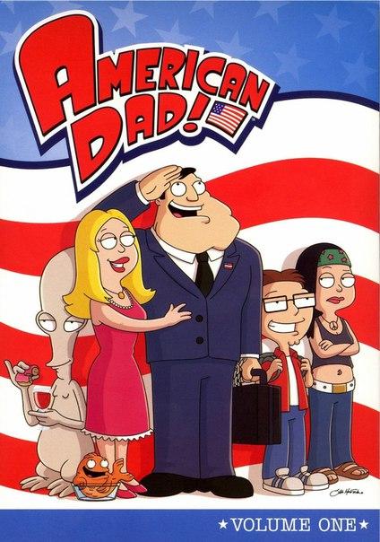 Американский папаша 1-12 сезон 1-22 серия Filiza Studio | American Dad!