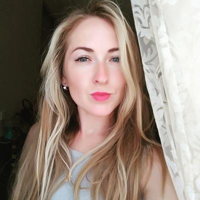 Анастасия Мустафина