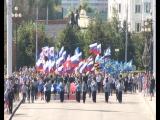 Как в Орле отметили День Государственного флага РФ: 2018